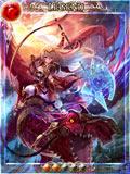 緋竜騎ラミア+
