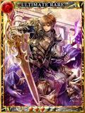 [聖騎士]ジャイル