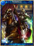 試練の槍騎士