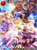三竜神の英雄+