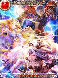 [聖騎将]三竜神の英雄