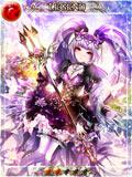 黒紫蝶メルティ+