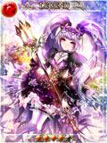 [聖戦士]黒紫蝶メルティ+
