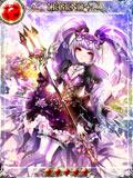 [聖戦将]黒紫蝶メルティ