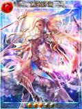[聖騎士]清光騎エーデル