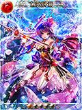 妖艶刀ムラマサ