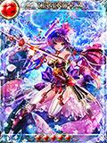 [暗殺者]妖艶刀ムラマサ