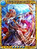 [聖射手]ライルズ